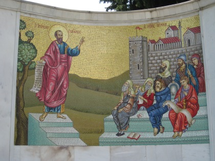 mural of Paul preaching in Berea